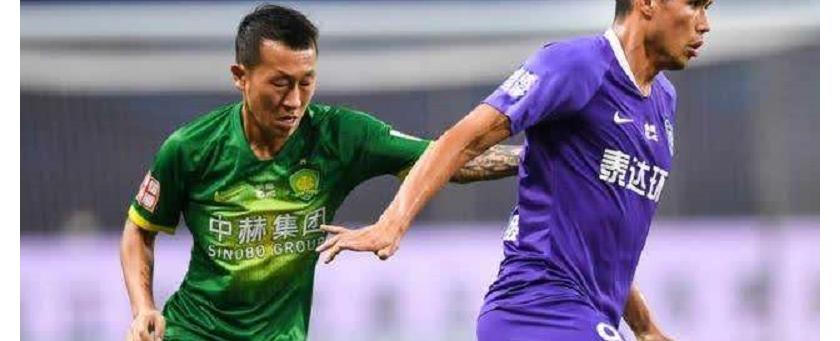 天津泰达0-2再败北京国安,张玉宁连场发威
